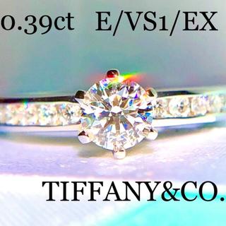 Tiffany & Co. - ティファニー 0.39ct Eカラー チャネル ダイヤ モンド リング 鑑定書