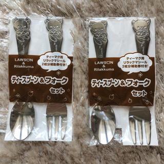 サンエックス(サンエックス)のリラックマ ティースプーン&フォークセット(カトラリー/箸)