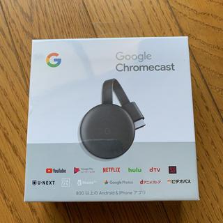 クローム(CHROME)のGoogle GA00439-JP(PC周辺機器)