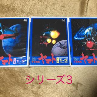 宇宙戦艦ヤマト DVD BOX  TVシリーズ全巻‼️