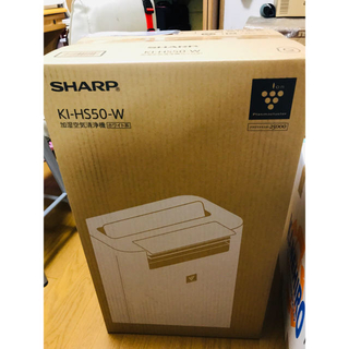 SHARP - Sharp 加湿空気清浄機 KI- HS50-W