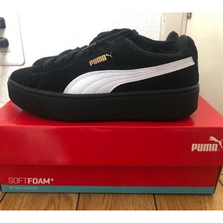 PUMA - Puma プーマ 厚底スニーカー