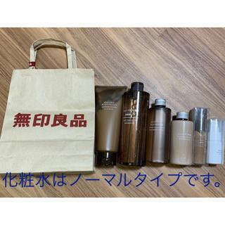 MUJI (無印良品) - 新品未使用 無印良品 エイジング オイル セット