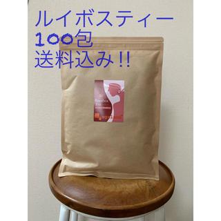 ルイボスティー100包入 送料込み!美容!健康に!即購入大歓迎♡