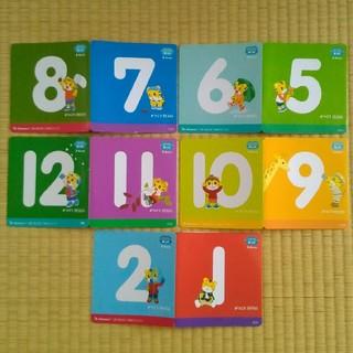こどもちゃれんじ 3、4歳 年少向け 5月号~2月号まで DVD