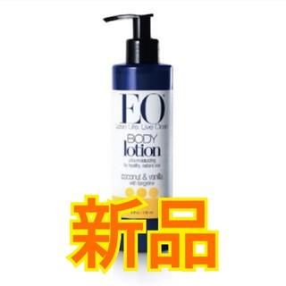 イーオー(EO)のEO ボディローション バニラ&ココナッツ(ボディローション/ミルク)