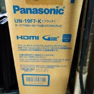 un-19f7-k 無線ランが無いです