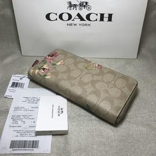 COACH - 専用 73345