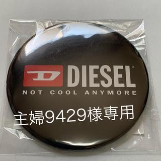 DIESEL - DIESEL ノベルティ 缶バッチ