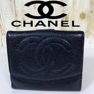 シャネル(CHANEL)のシャネル 折り財布 0290(折り財布)
