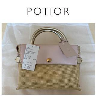 TOMORROWLAND - 新品 ポティオール セシリア ミニ ショルダーバッグ ハンドバッグ