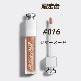 Dior - ディオール 限定 アディクト リップ マキシマイザー 016