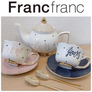 Francfranc - フランフラン ティーカップ  & ティーポット ティーカップソーサー スプーン