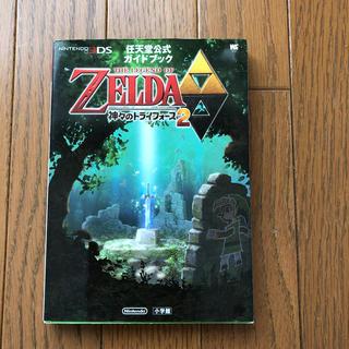 ニンテンドー3DS(ニンテンドー3DS)のゼルダの伝説 神々のトライフォース2/Nintendo3DS(その他)