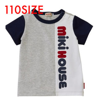 mikihouse - 縦ロゴ半袖Tシャツ グレー110㎝