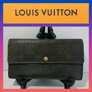 LOUIS VUITTON - ルイヴィトン 長財布 モノグラム ポルトフォイユ・ブラザ 茶色