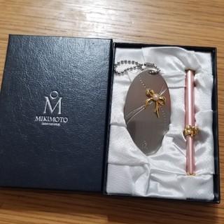 ミキモト(MIKIMOTO)の⭐箱つき新品 MIKIMOTO ミキモト ミラー キーチェーン リップペンシル(コフレ/メイクアップセット)