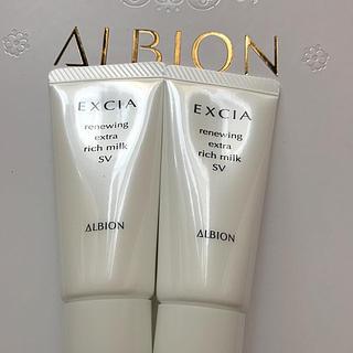 ALBION - アルビオン エクシア リニューイング エクストラ リッチミルク SV  乳液