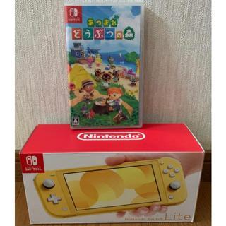 任天堂 - Nintendo Switch Lite + どう森 定価