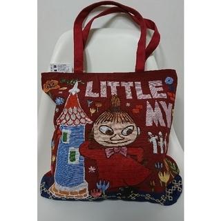 新品 ムーミン リトルミィ ゴブラン刺繍 トートバッグ