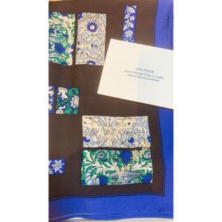 JaneMarple - Jane Marpleロゴ刺繍入りスカーフ
