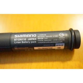 シマノ(SHIMANO)のシマノ di2 内蔵バッテリー BT-DN110(パーツ)