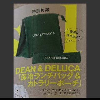 DEAN & DELUCA - DEEN&デルーカの保冷ランチバックとカトラリーポーチつき