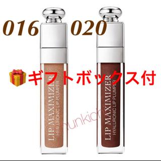 Christian Dior - 【人気限定品】ディオール 2本セット マキシマイザー  016 & 020