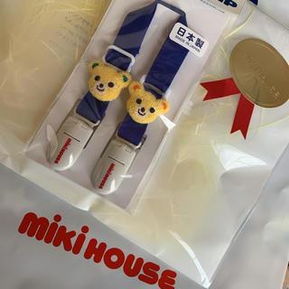 mikihouse - ミキハウス