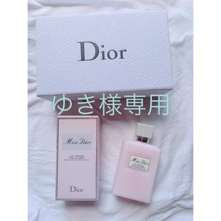 Dior - ミス ディオール ボディミルク