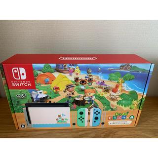 ニンテンドースイッチ(Nintendo Switch)のNintendo Switch 本体 あつまれ どうぶつの森 セット 任天堂(家庭用ゲーム機本体)