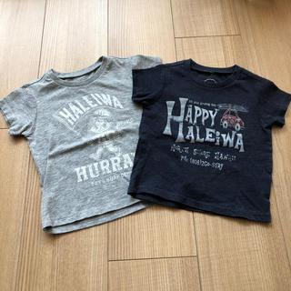 ハレイワ(HALEIWA)のハッピーハレイワ 半袖Tシャツ2枚セット(Tシャツ)