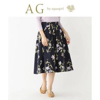 AG by aquagirl - -M-新品 アクアガール ワールド フラワープリントスカート