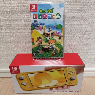 Nintendo Switch - switch lite イエロー どうぶつの森ソフトセット