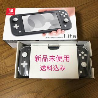 Nintendo Switch - Nintendo Switch Liteグレー 新品未使用 送料込み