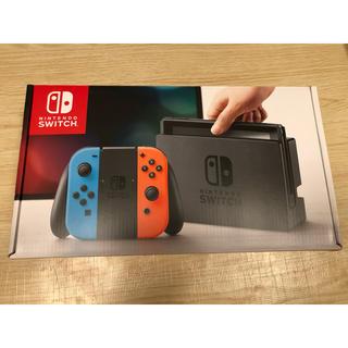 Nintendo Switch - ニンテンドースイッチ 本体 任天堂スイッチ Nintendo Switch