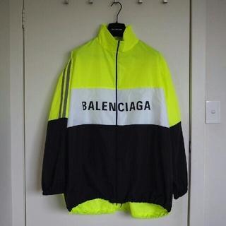 Balenciaga - バレンシアガ トラックジャケット 37 イエロー 男女兼用