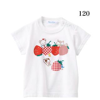 familiar - 新品 ファミリア   いちご Tシャツ 120