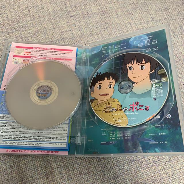 ジブリ(ジブリ)の崖の上のポニョ DVD 2枚セット エンタメ/ホビーのDVD/ブルーレイ(アニメ)の商品写真