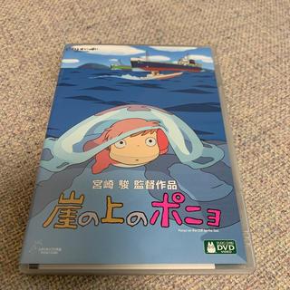 ジブリ - 崖の上のポニョ DVD 2枚セット