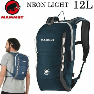 マムート(Mammut)のMAMMUT マムート Neon Light 12L バックパック リュック(登山用品)