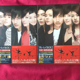 赤と黒 ブルーレイ完全版 ボックス1、2全話(TVドラマ)