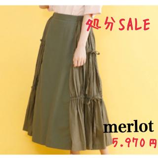 merlot - ギャザーリボン付きロングスカート merlot 新品タグ付き 定価5.970円