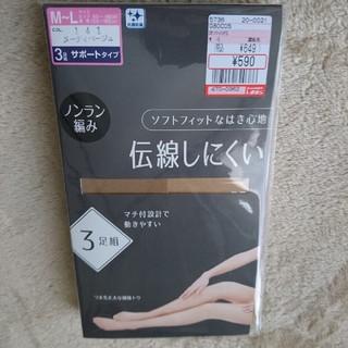 シマムラ(しまむら)のしまむら  ストッキング   2枚組 ヌーディーベージュ M~L(タイツ/ストッキング)