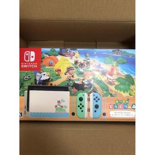 Nintendo Switch - Nintendo Switch どうぶつの森セット 同梱版 新品