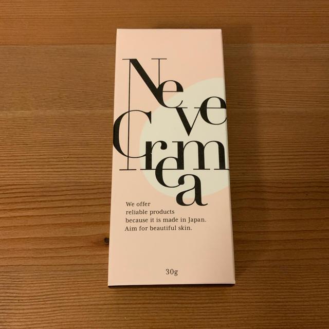 ネーヴェクレマ コスメ/美容のベースメイク/化粧品(化粧下地)の商品写真