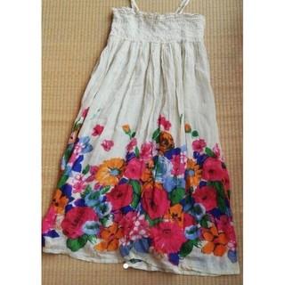 Graniph - ツーウェイ スカート
