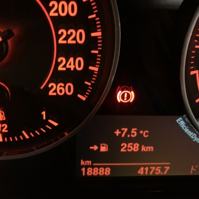 BMW(ビーエムダブリュー)のBMW 220iクーペ MスポPKG 1.9万㎞ 車検2年付き! 自動車/バイクの自動車(車体)の商品写真