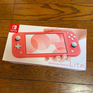 Nintendo Switch - Nintendo switch lite コーラル 新品 未使用