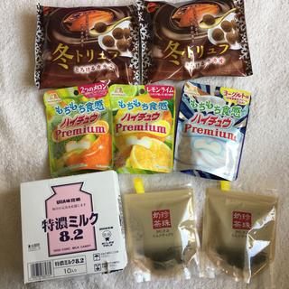 ユーハミカクトウ(UHA味覚糖)のUHA味覚糖 特濃ミルク8.2  ブラックモンブラン(菓子/デザート)